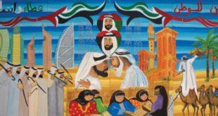 الكتيب التعريفي الخليجي